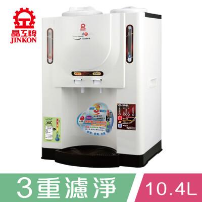 【愛生活】晶工牌 ( JD-3601 ) 10.4L溫熱全自動節能開飲機 / 飲水機 (7折)
