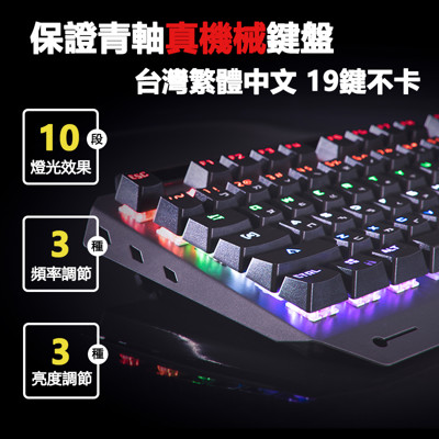 宏晉3C 鐵甲武士 全機械青軸鋁合金機械式鍵盤(黑、白兩色可選) (6.6折)