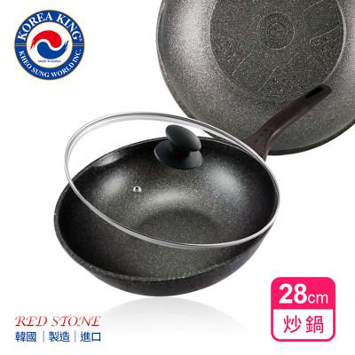 【韓國Korea King】紅礦花崗岩不沾炒鍋28cm附贈鍋蓋/一體成型/韓國製 (5.1折)