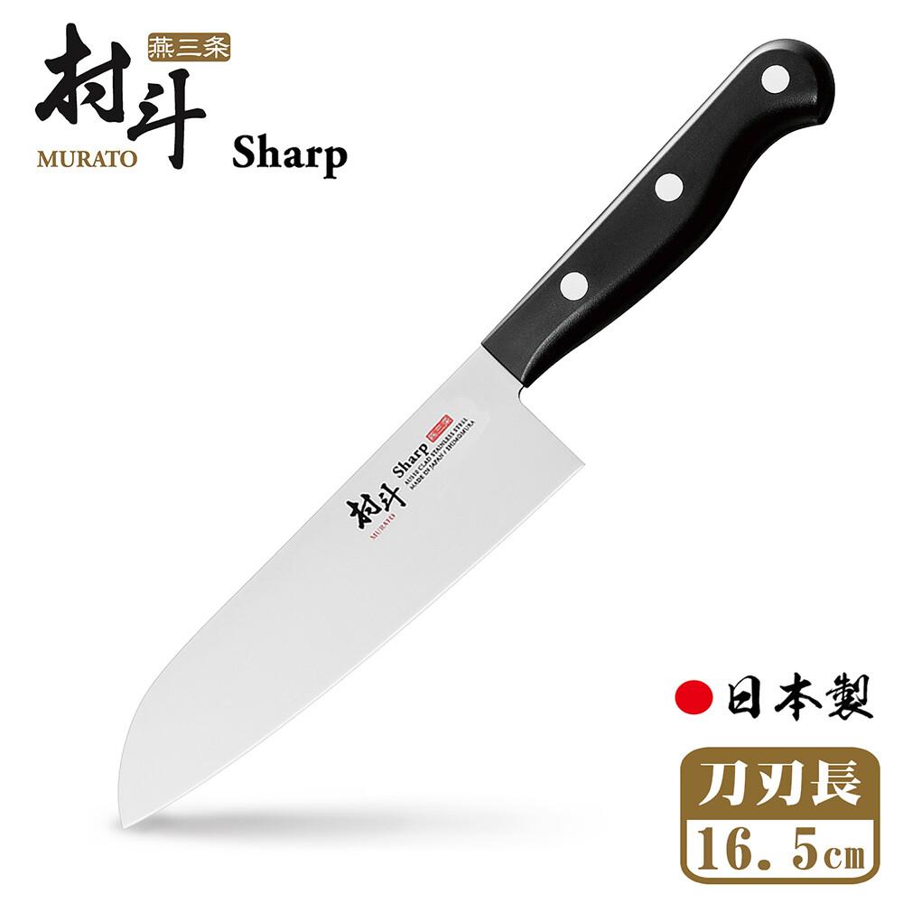 日本下村工業shimomura燕三条村斗sharp 系列三德刀16.5cm