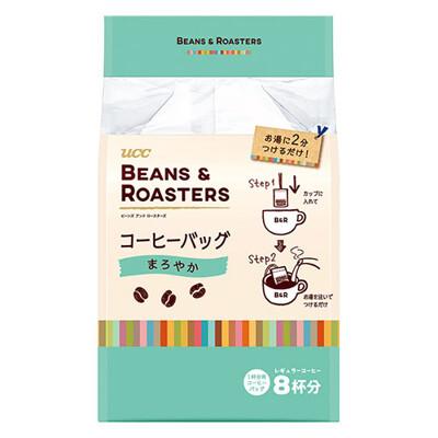 日本UCC BEANS&ROASTERS 耳掛式咖啡(香醇風味) (6折)