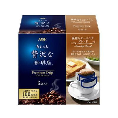 日本AGF 華麗咖啡店 濾掛咖啡(濃厚優雅風味)  6袋入隨身包 (6折)