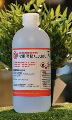 【千櫻箱購】 75% 500ml乙醇酒精 (箱購24入) (4.5折)