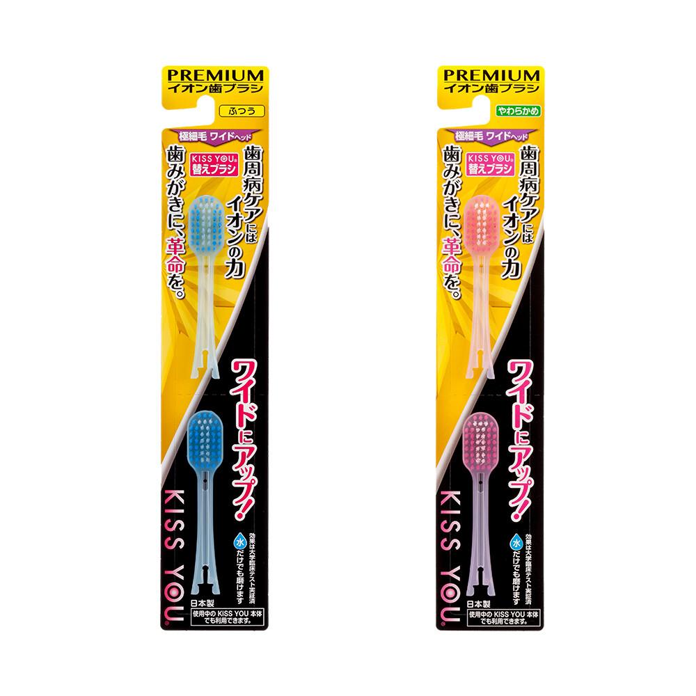日本kiss you負離子牙刷補充包-兩款任選