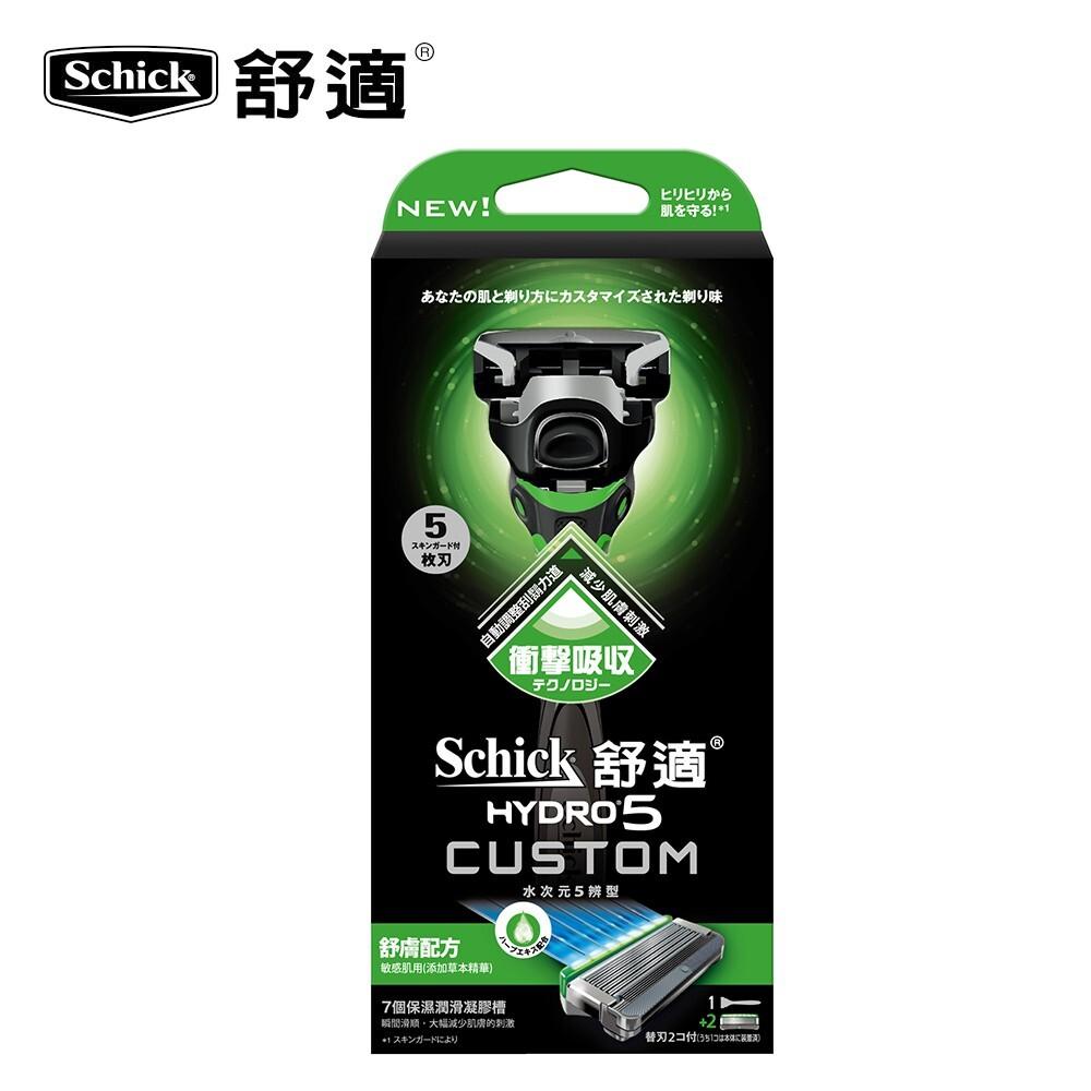 schick舒適舒適水次元5辨型刮鬍刀(舒膚配方)1刀把2刀片