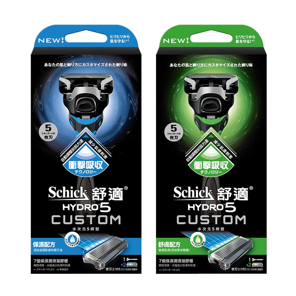 schick舒適水次元5辨型刮鬍刀(1刀把2刀片)-保濕配方/舒膚配方-2款任選