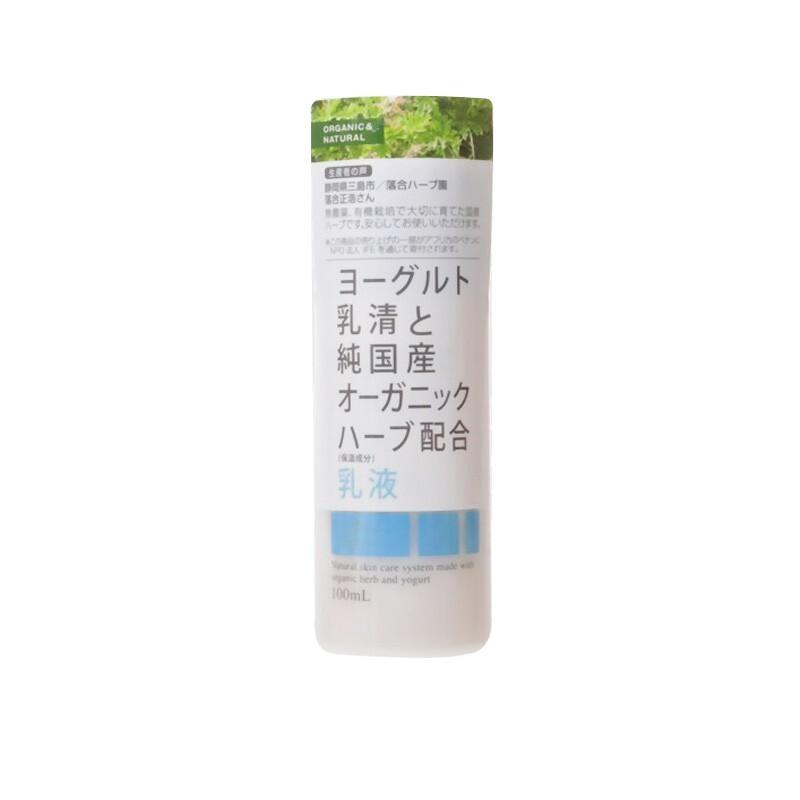 aqua cubeorganic nature香草乳清保濕化妝水150ml  效期2021/01