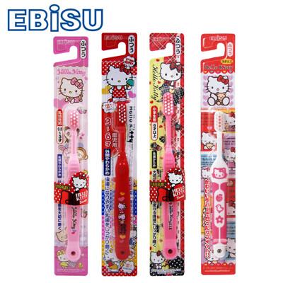 【EBiSU惠比壽】Hello Kitty 0.5~3歲/3~6歲/6歲以上/軟柄兒童牙刷-四款任選 (2.6折)