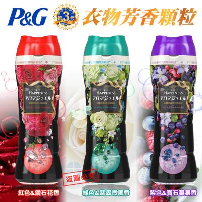 日本進口【日本P&G】第三代香香豆 香水衣物芳香顆粒520ml (7.3折)