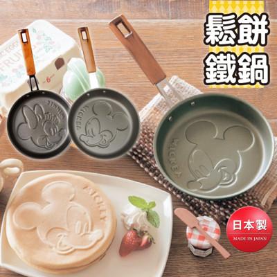 日本正品【YAXELL】迪士尼鬆餅鐵鍋 米奇/米妮 (7.5折)