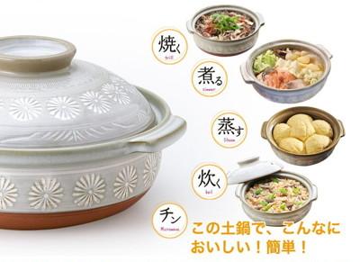 【萬古燒 銀峯】日本製 花三島10號土鍋 (7.8折)