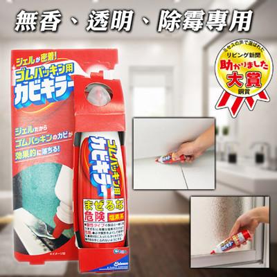 【JONSON】筆型除霉凝膠 日本製 (4.2折)