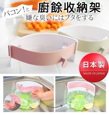 【Leye】水槽廚餘收納補助器粉色 正品日本製 (7.2折)