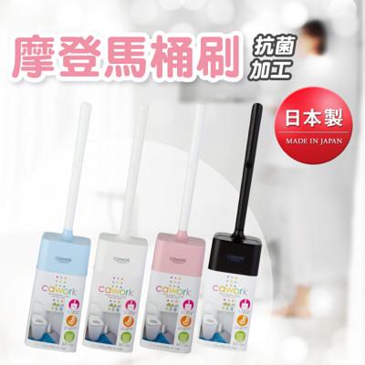 【小久保】日本製 摩登抗菌馬桶刷 4色 (5.8折)