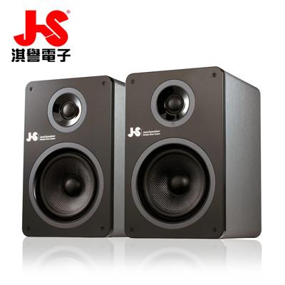 JS 淇譽電子 藍芽多媒體喇叭 JY2050 (7.7折)