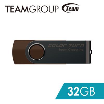 TEAM 十銓科技 E902 Color Turn 彩轉行動碟 32GB (6折)