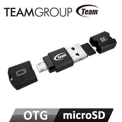 Team 十銓科技 M141 OTG 三合一 讀卡機 (6.2折)