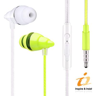 i2 貝殼線控耳機麥克風 (7.1折)