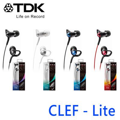 TDK CLEF- Lite超輕量8.5g耳道式耳機 (8.5折)