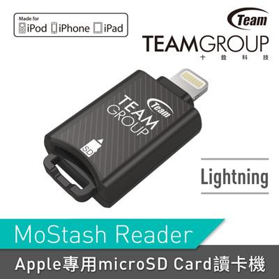 Team十銓科技 WG04 Apple iPhone Lightning讀卡機 (5.5折)