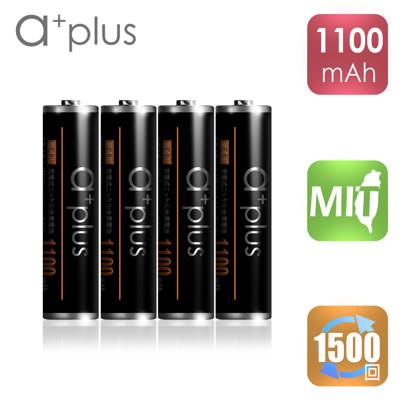 a+plus 高容量1100mAh低自放AAA-4號充電電池 4入 (6.8折)