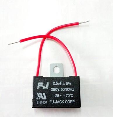 fj 台灣製造  ac電容 2.5uf 250v 啟動電容 帶線型 (2.1折)