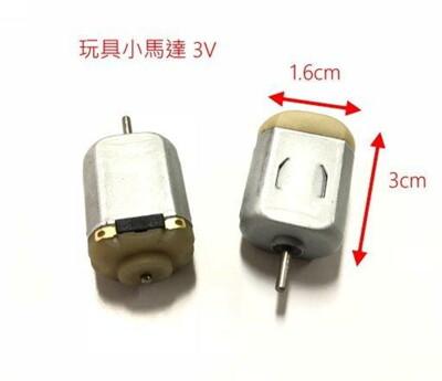 3V~6V 玩具小馬達 直流馬達 小型製作電機馬達 2入 (7.3折)