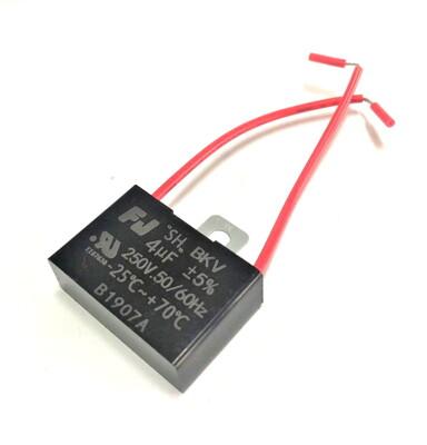 廠牌fj 台灣製造 ac電容 運轉電容 4uf / 250v 方形塑膠帶線 (3.1折)