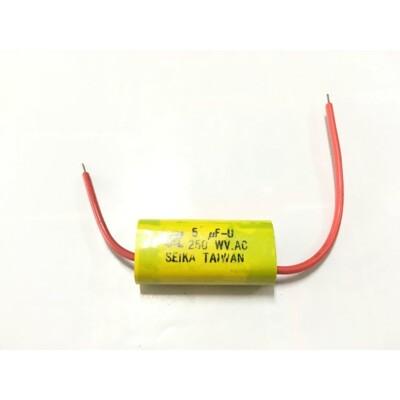 NP電容 油質高壓無極性電容器 5uF 250V (5.2折)