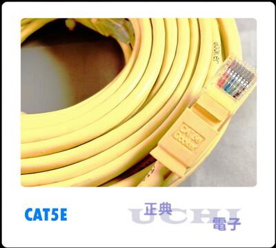 QOOKER 30米網路線 高速網路線 CAT5e 一體成型 極速 (5.2折)