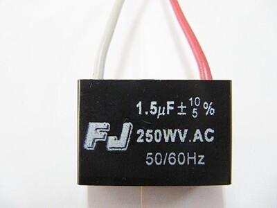廠牌fj 台灣製造 ac電容 運轉電容 1.5uf / 250v 方形塑膠帶線 (2.3折)
