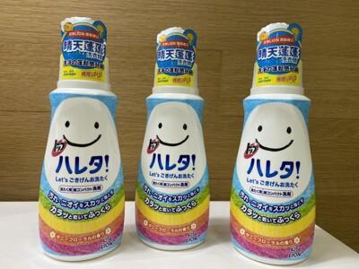【LION 獅王】晴天蓬蓬濃縮洗衣精瓶(425g) (5.8折)