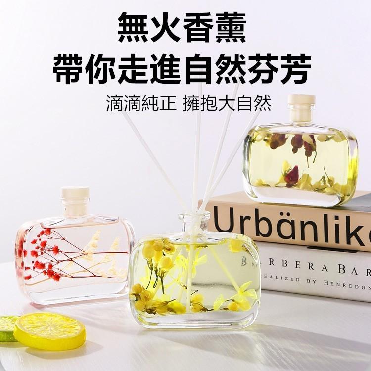 透明扁瓶無火香薰精油空氣淨化香薰