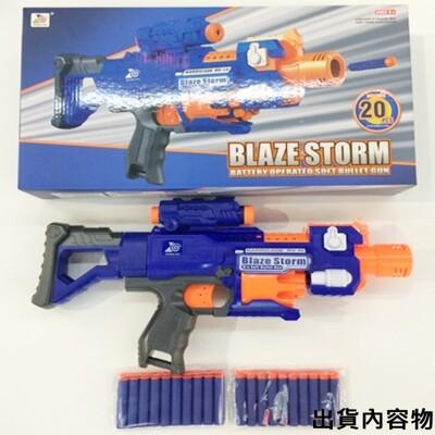 電動軟彈槍 (10發彈夾) 軟彈槍 NERF同款 連發軟彈槍 狙擊槍 電動衝鋒槍 吸盤彈 (6折)