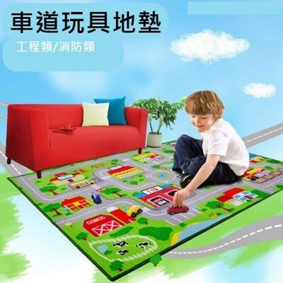 遊戲地毯 車道地墊(附4車輛) 迴力車 賽車 地毯 野餐墊 類IKEA遊戲地毯 類TOMICA (7.6折)