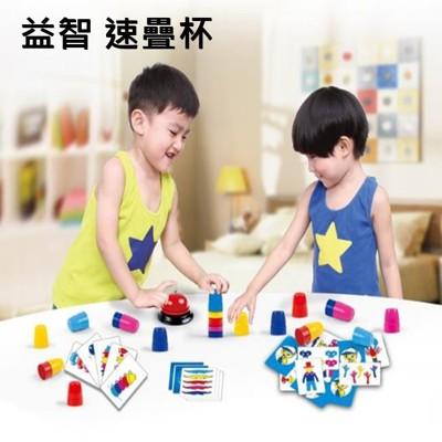 兒童 速疊杯 疊疊杯 手疊疊杯 speed stacks 史塔克 飛疊杯 金字塔堆疊 快手 (5折)