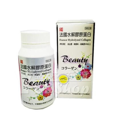 日本NO.1*貴婦專用,法國水解膠原蛋白180公克,有感價$1080,高純度95%,小分子 (6折)