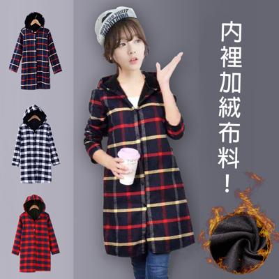 加厚磨毛格子連帽長版襯衫外套 (3.8折)