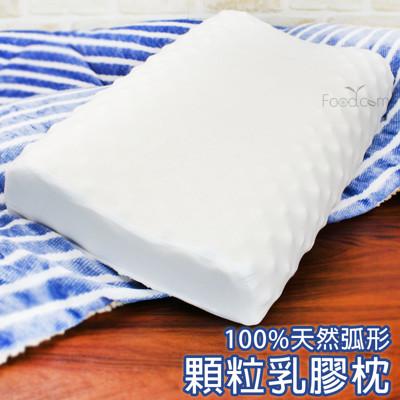 【Bear愛睡.熊】100%天然弧形顆粒乳膠枕 (2.7折)