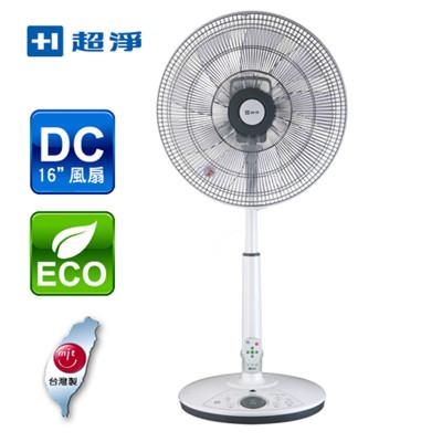 【佳醫】超淨 16吋 DC直流馬達電風扇 (FH-1615DC) (9.8折)