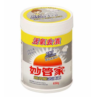 妙管家-超效能去漬霸$129起650g(12入/箱) (5.6折)