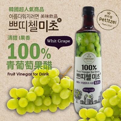 韓國CJ青葡萄果醋900ml (6折)