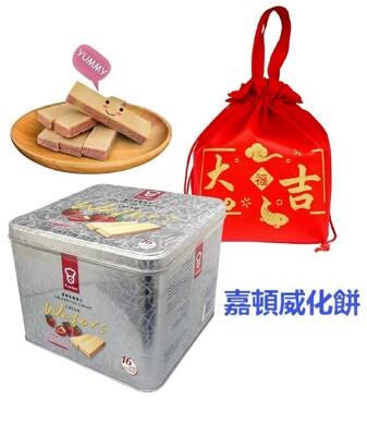 香港嘉頓威化餅(附提袋) (6折)