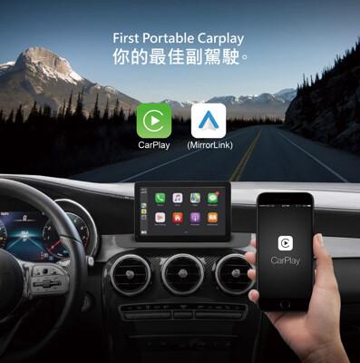 【好禮三選一】CORAL CarPlay 導航通訊娛樂車載機 (加贈GPS雙錄行車記錄器/翻譯機) (5.4折)