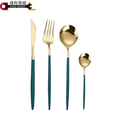 【北歐風質感家居】304不銹鋼鈦金餐具 葡萄牙Cutipol同款 時尚四件餐具組 不銹鋼餐具組 金屬 (4.3折)