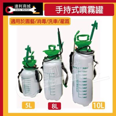 10l (白) 氣壓式 噴瓶 澆花瓶 氣壓噴瓶 壓力噴瓶 噴霧器 噴霧瓶 加壓噴瓶 噴罐 噴霧罐 打 (7折)