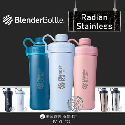 【Blender Bottle】不鏽鋼款搖搖杯|Radian|26oz|7種顏色|健身水壺 (7.4折)
