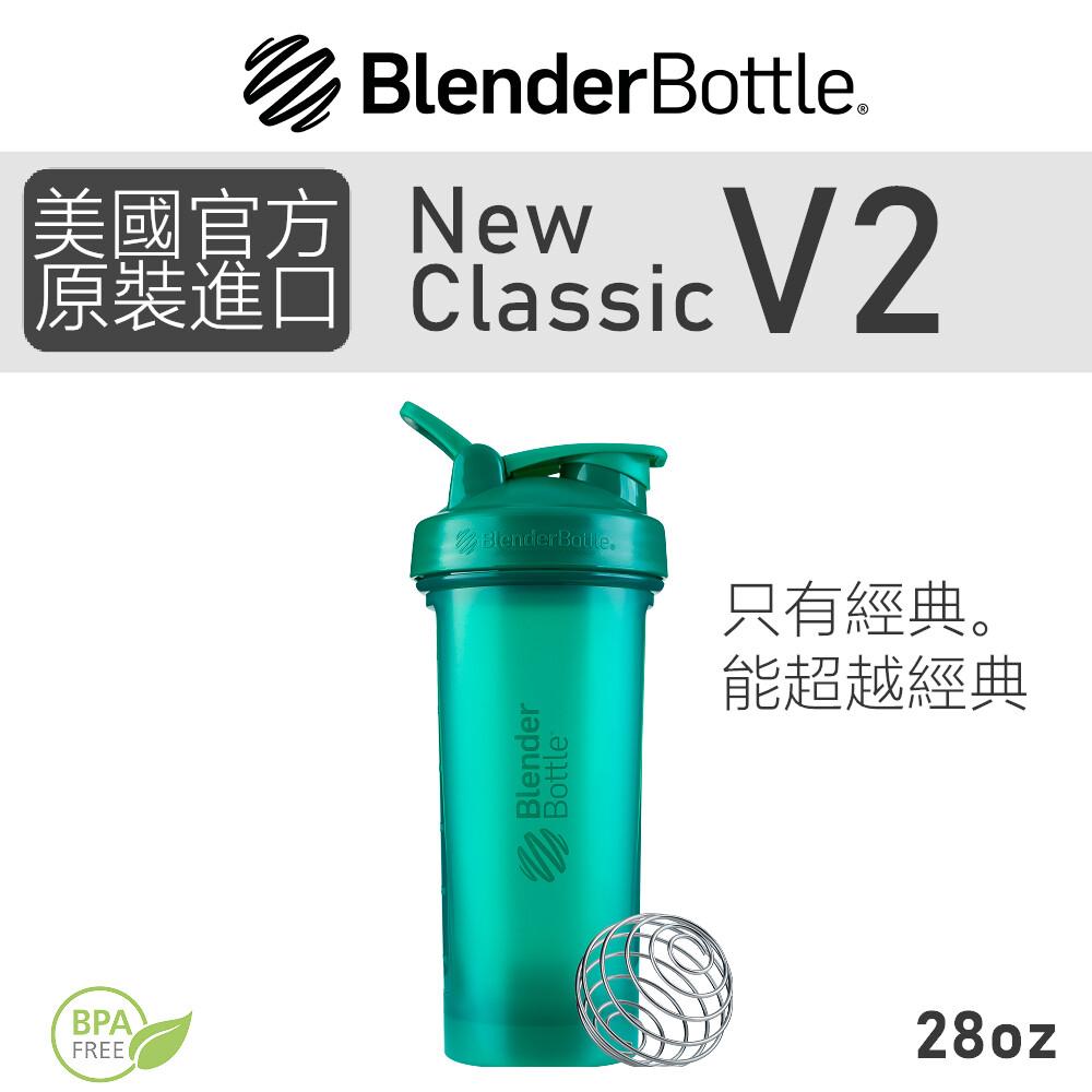 blender bottle classic v2 28oz超越經典 搖搖杯運動水壺-湖水綠