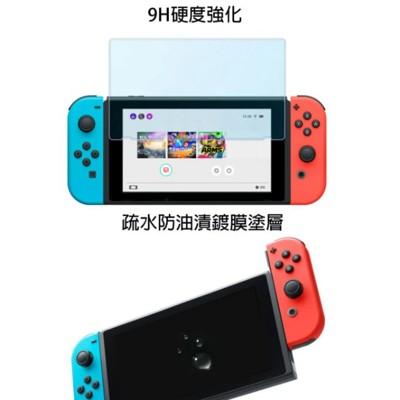 任天堂 switch 副廠 9h硬度 強化螢幕玻璃保護貼 (9折)