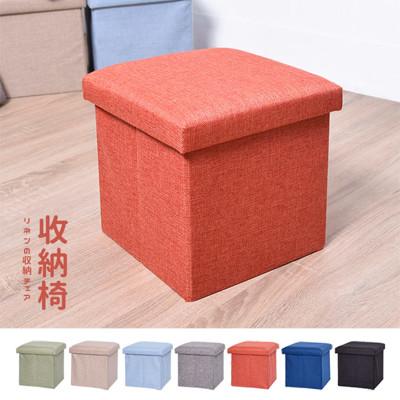 凱堡 亞麻收納椅 穿鞋椅 玩具箱 收納/可儲物/省空間【H02059】 (6折)